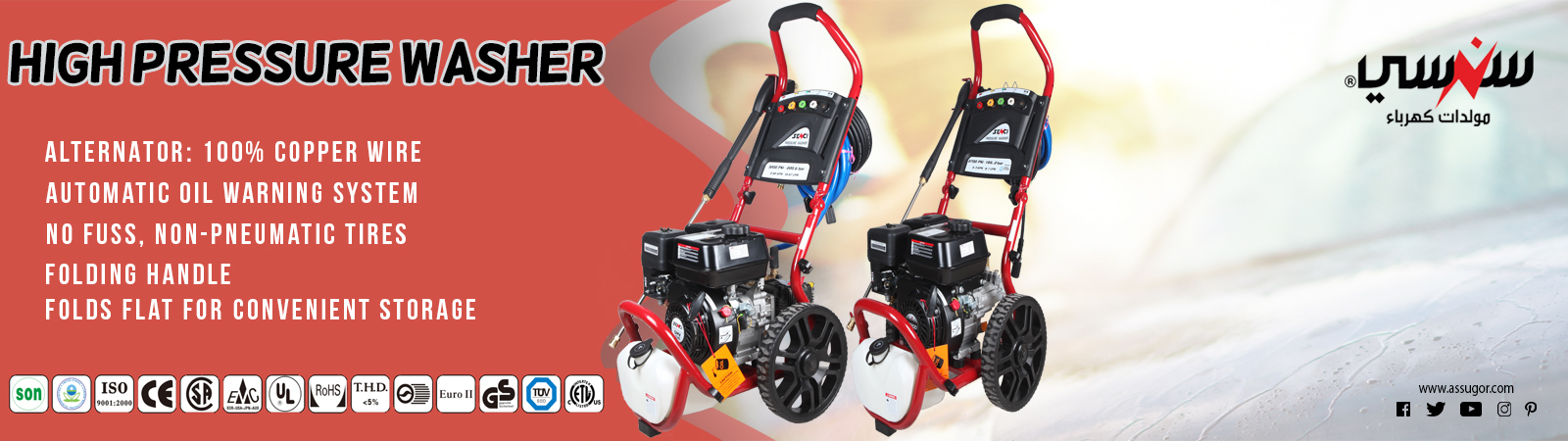 high pressure washer senci