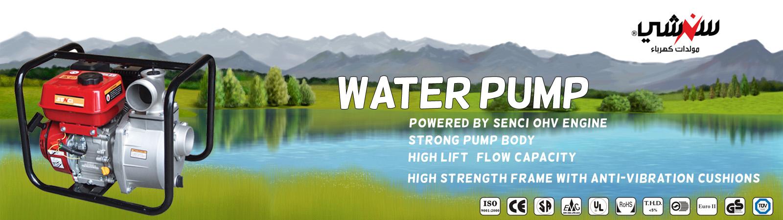 senci_water pump